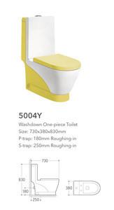 潮州卫浴系列/套陶瓷洁具冲洗两件套卫生间